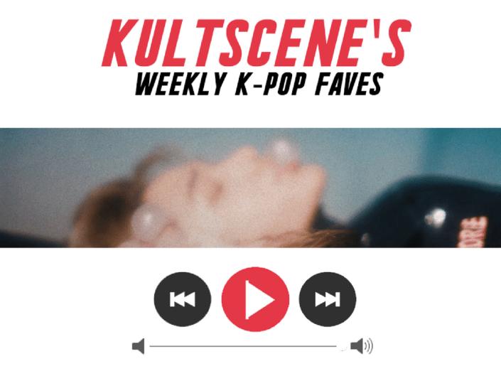 k-pop kpop new songs releases tracks feb february 2018