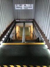 """Eingang zum """"Unterirdischen Bahnhof"""""""