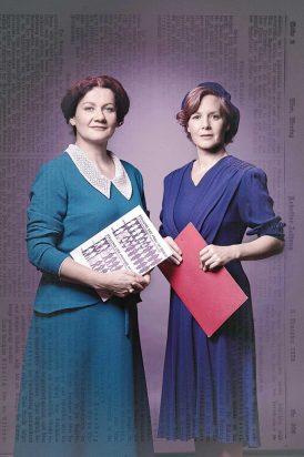 v.l.n.r Anita Zieher und Katrin Grumeth