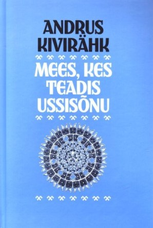 Estnische Ausgabe