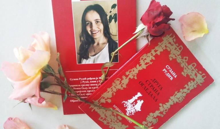 Smelo i opravdano: Druga strana ogledala Suzane Rudić
