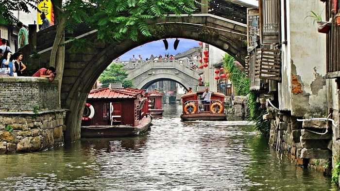 Великий канал Китая