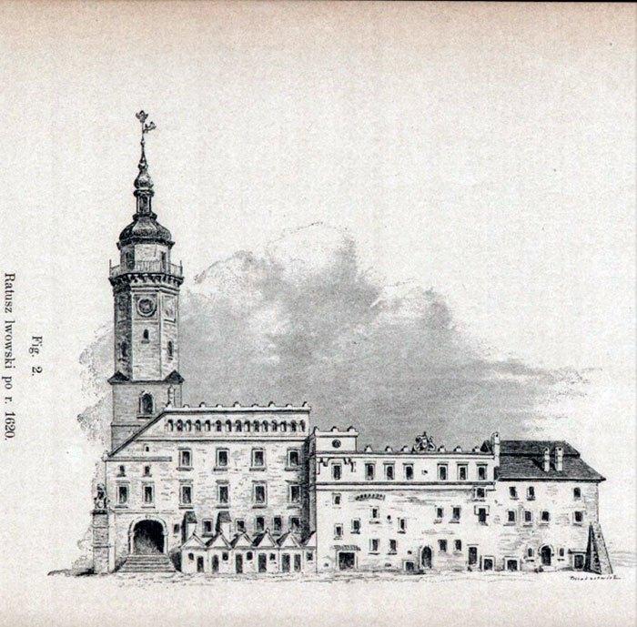 Здание львовской ратуши. Лозинський В., 1620 год.   Фото: photo-lviv.in.ua.