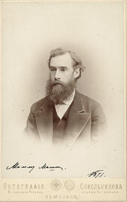 Павел Третьяков.