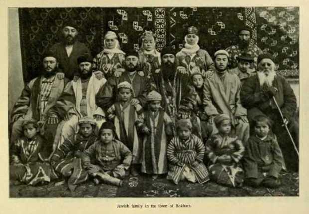 Бухарские евреи
