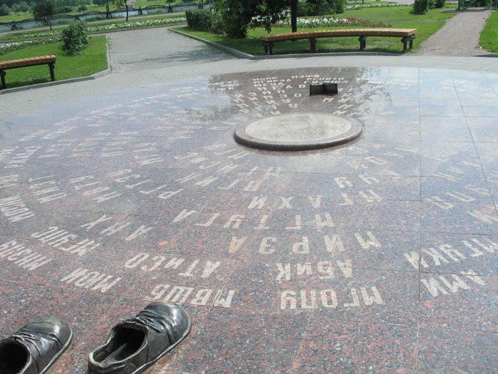 Памятник студенческим приметам, Москва. / Фото: www.progulyaemsya.ru