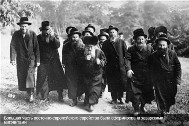 Россия завоевала евреев, присоединяя к себе различные территории.