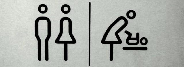Gender Stereotype im Dürerhaus in Nürnberg ... wer wechselt die Windeln