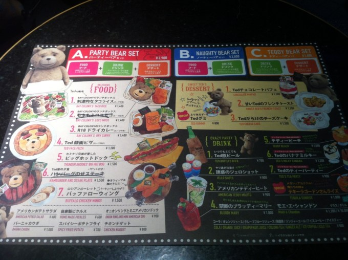 ted_cafe_food_menu