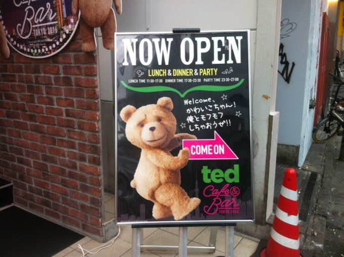 ted_cafe_signboard