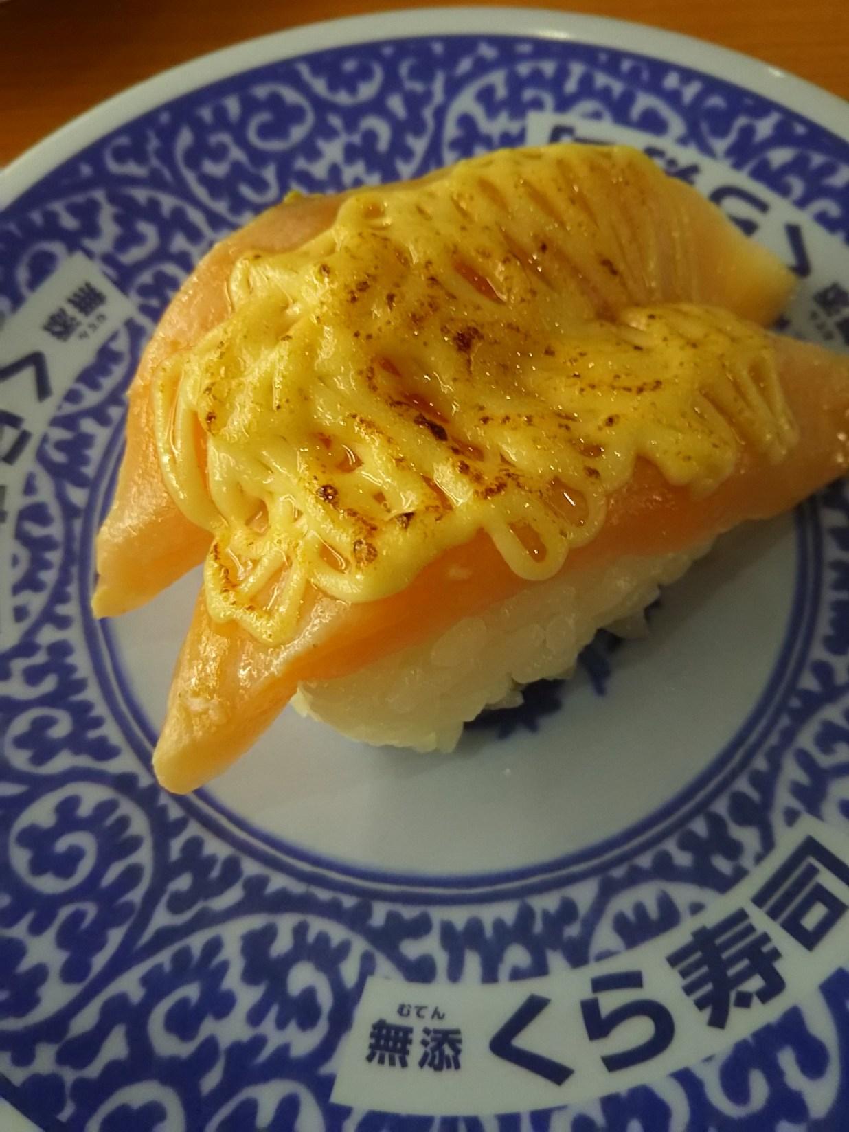 【くら寿司】あぶりチーズサーモン