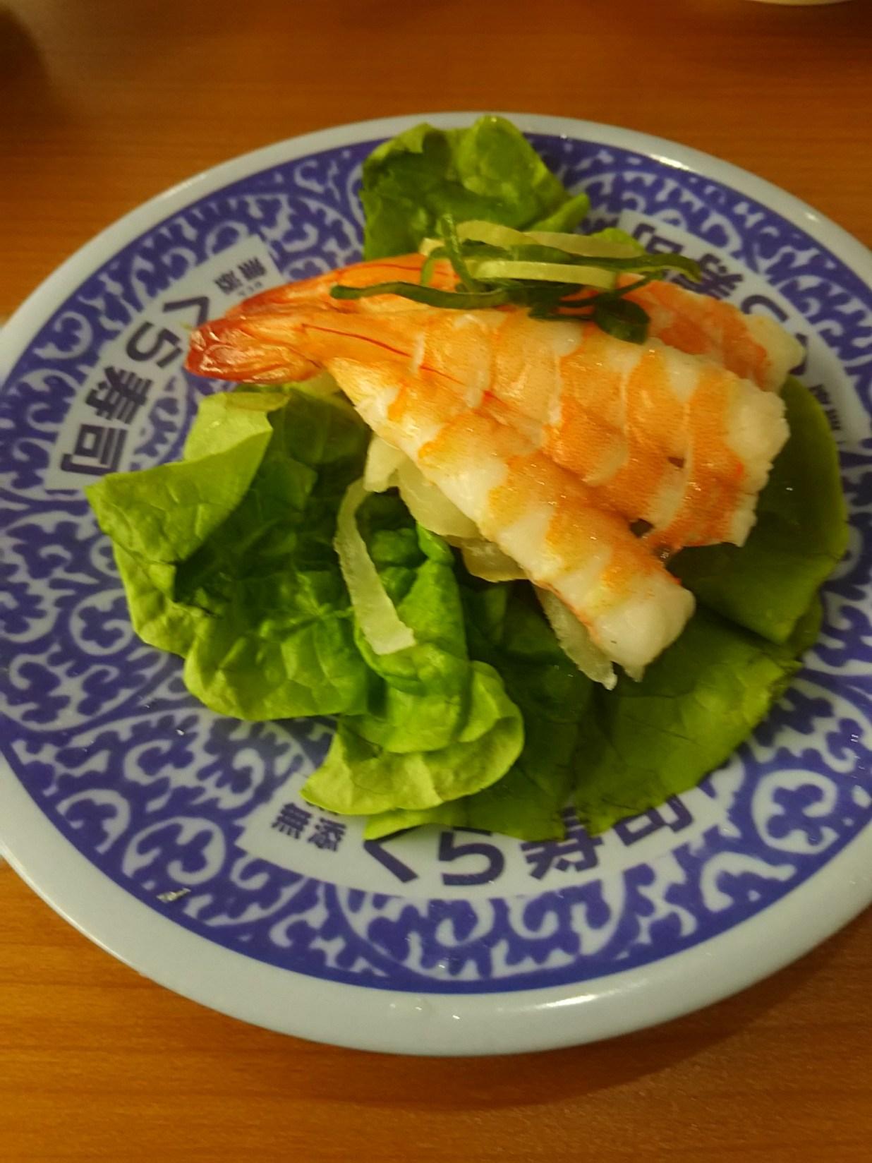 【くら寿司】シャリ野菜 えび