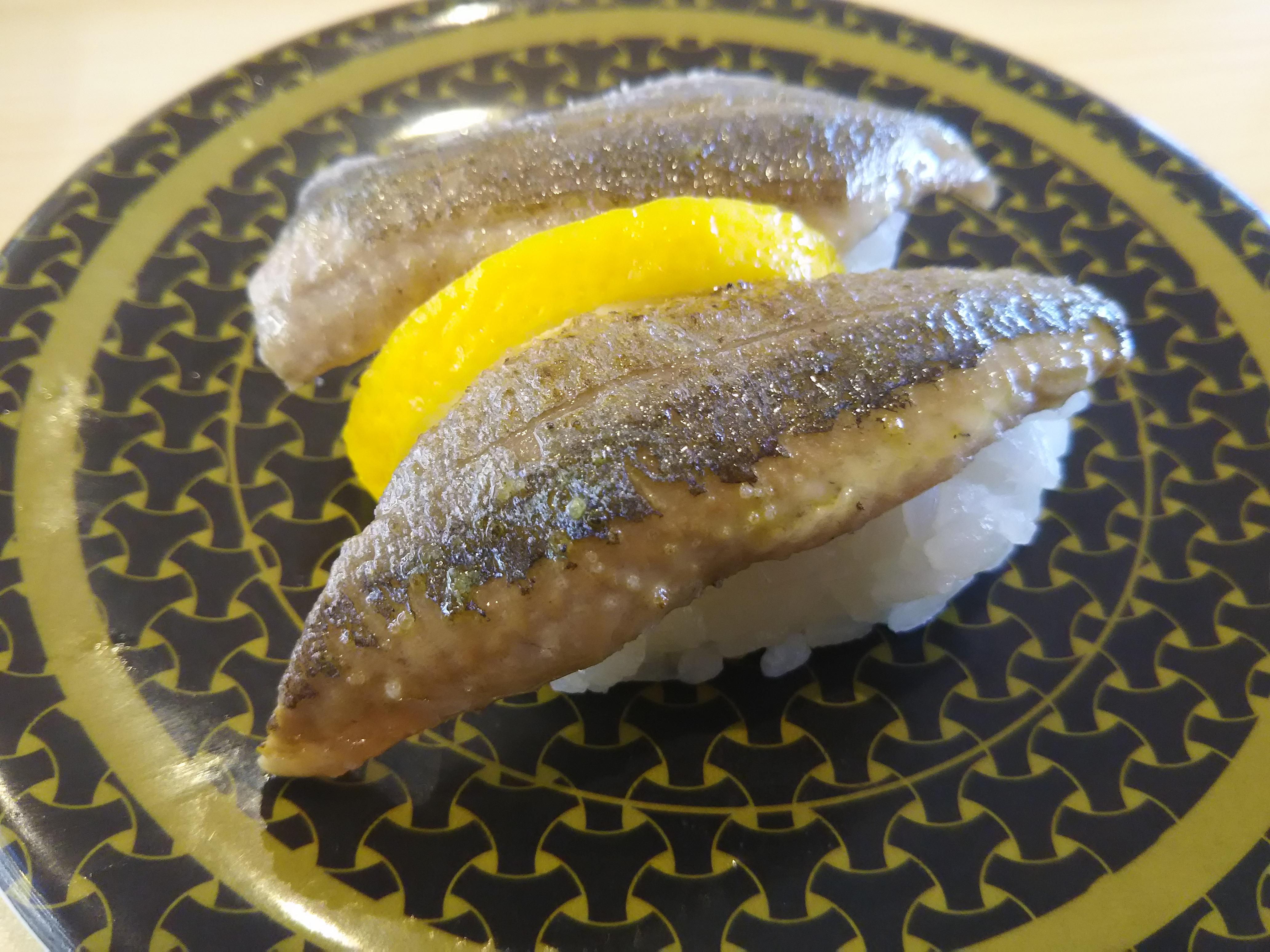 サンマの炙り(はま寿司)