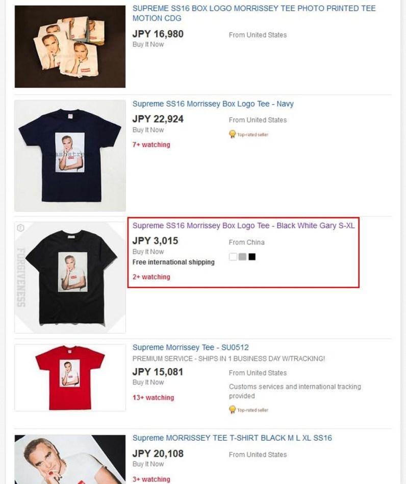 ebay偽物3