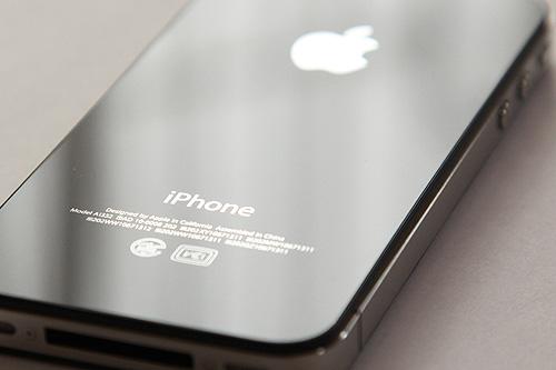 iphone_grass2