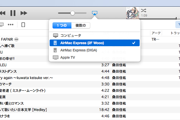 airplay4