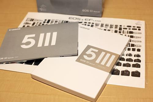 5d3sbox