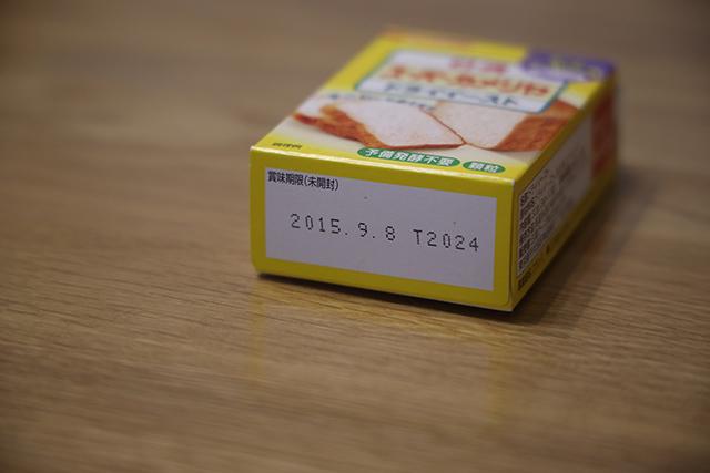 R01_1410