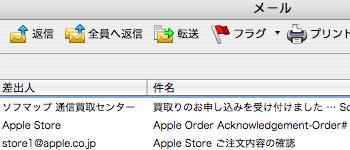 Intel iMac Order