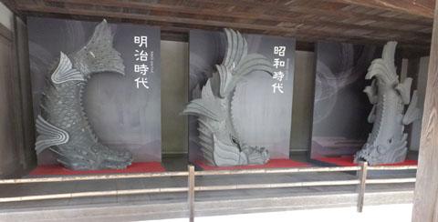 姫路城 シャチホコ