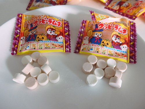 ハロウィン お菓子 スーパー