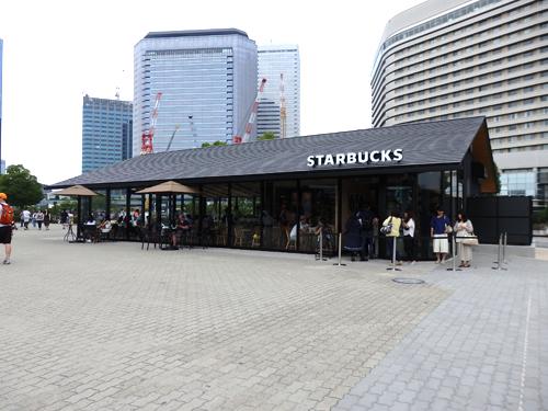 大阪城公園 周辺 お弁当 テイクアウト