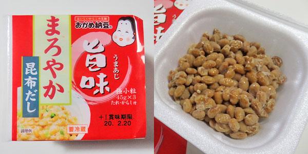 納豆 嫌い 食べやすい