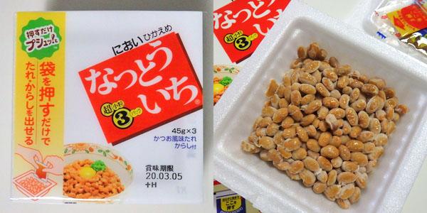 納豆 嫌い 食べ比べ スーパーで買える ランキング