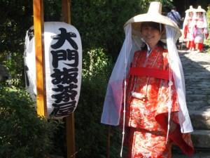 kumano daimonzaka