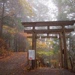 【玉置神社】車なしのアクセス!東京と大阪から車での行き方!紅葉の玉置神社のパワー!樹齢3000年の神代杉がすごい!