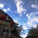 龍神現る!パワースポット熊野古道「神倉神社」での不思議な出来事!宇宙からのメッセージ