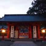 【熊野速玉大社】アクセス・駐車場・見どころ!神倉神社も行くべき!