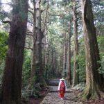 【熊野古道説明会】福岡で4/9開催!パワースポット情報や神秘体験談!