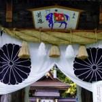 2021年熊野本宮大社の初詣!132年ぶりに大斎原!駐車場と宿泊施設は?おすすめ食事場所