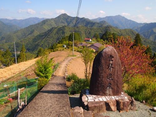 熊野古道のコース!地図 pdf!中辺路・伊勢路・小辺路・大辺路・紀伊路のルート・詳細について!