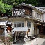 【湯の峰温泉】駐車場とアクセス!世界遺産の「つぼ湯」は日本最古の湯!