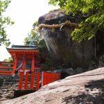 【神倉神社】最強パワースポットはごとびき岩!石段538段を登っていく!