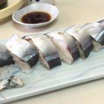 名物「さんま寿司」のお店はどこ?熊野古道のお弁当用に購入できる?