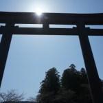 一日で熊野三山巡り!熊野本宮大社・熊野那智大社・熊野速玉大社!駐車場とアクセス!