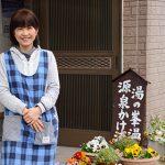 【ゴールデンウィーク】熊野古道の宿泊予約!まだ間に合う?!温泉宿を紹介します