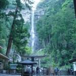 【那智の滝】観光モデルコース!1泊2日で神倉神社も参拝!