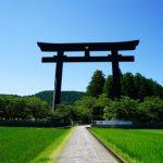 9月熊野リトリート「玉置神社・熊野本宮大社参拝」癒しと浄化!熊野で蘇り!