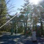 【スピリチュアル体験】光で始まった玉置神社「月次祭と正式参拝」神を感じた!前日のトラブルは…