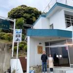 【鬼のさんぽみち】熊野ゲストハウスが素敵!海が見える絶景宿は格安⁈5000円以下?熊野古道も近い!