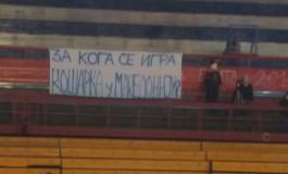 КУМАНИ: '' За кога се игра кошарка у Македонију?''