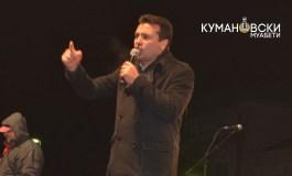 Заев избран за мандатар, на потег претседателот Иванов