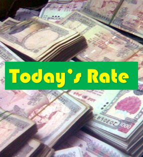 Today's Rate