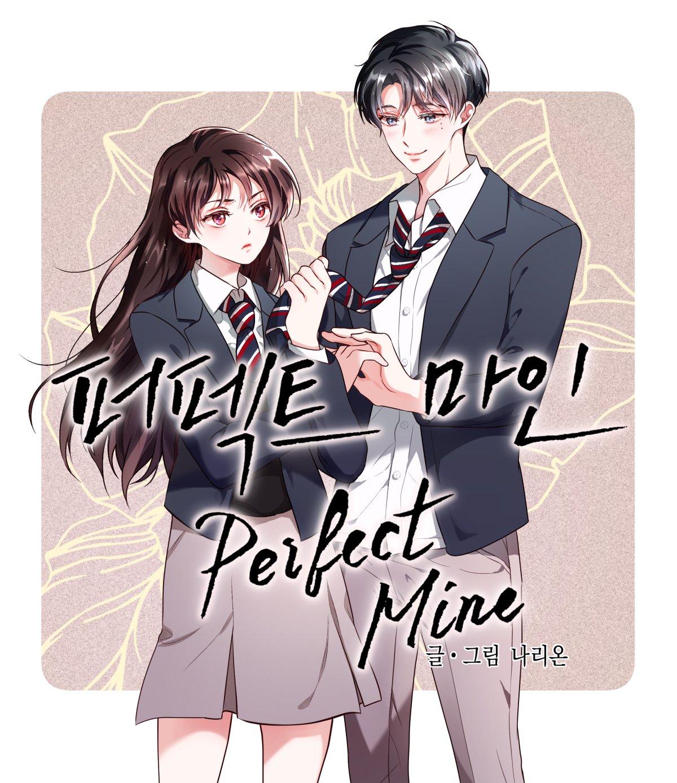 Perfect Mine