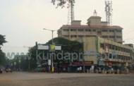 ಕುಂದಾಪುರ