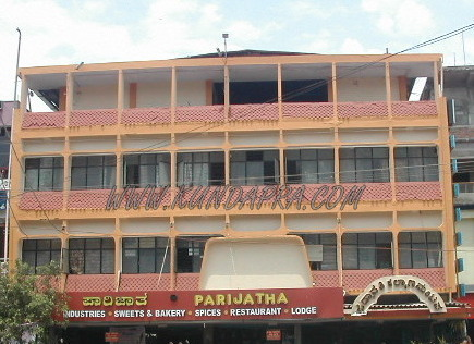ಪಾರಿಜಾತ ಕುಂದಾಪುರ